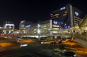 Tennoji Station Night View 201406.jpg