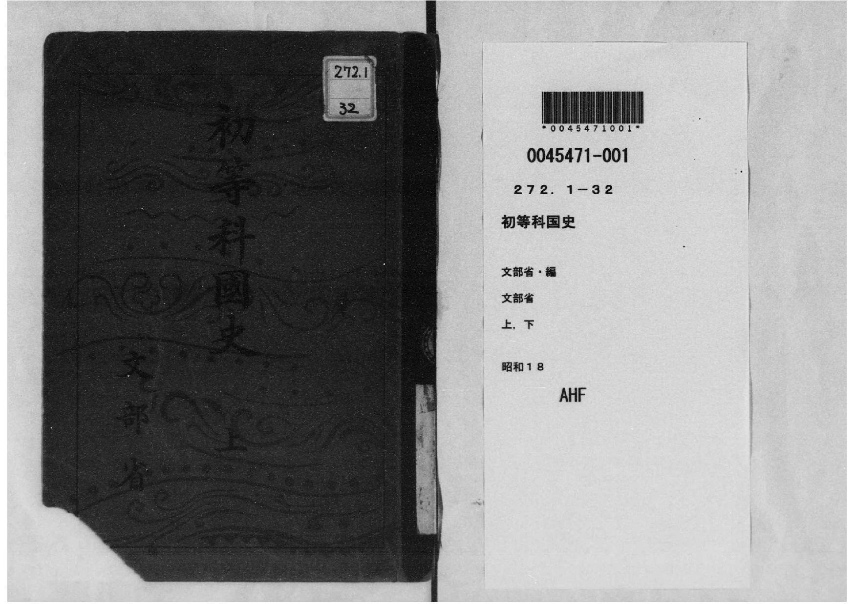 history of japanese language pdf