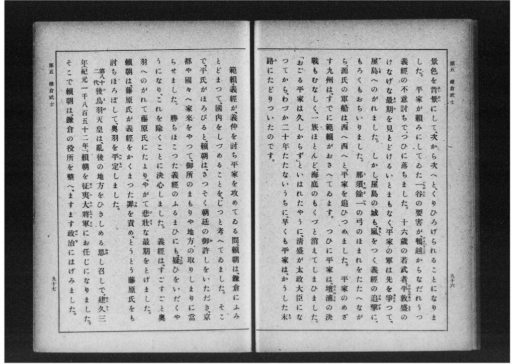 uyghur an elementary textbook pdf