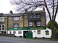 The Dog and Gun, Apperley Bridge - geograph.org.uk - 752950.jpg