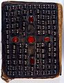 The Four Gospels, 1495, dark brown leather over boards Wellcome L0031106.jpg