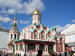The Kazan Cathedral.jpg