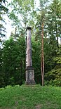 The Land's end column (Pavlovsk park, early summer 2011).jpg