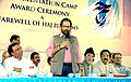 The Minister of State for Minority Affairs (Independent Charge) and Parliamentary Affairs, Shri Mukhtar Abbas Naqvi addressing at the 22nd Annual Haj Orientation Camp -2017, in Mumbai on August 12, 2017.jpg