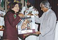 The President Dr. A.P.J. Abdul Kalam presenting Air Adventure Award to Ms. Shital Kamalakar Mahajan, under Tenzing Norgay National Adventure Award –2005 category, at a glittering function in New Delhi on August 29, 2006.jpg