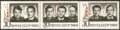 The Soviet Union 1969 CPA 3809 - 3811 triptych (Triple Space Flights).png