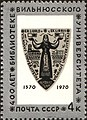 The Soviet Union 1970 CPA 3926 stamp (Vilnius University Library Bookplate (Anastas Kuchas Woodcut).jpg