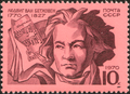 The Soviet Union 1970 CPA 3949 stamp (Ludwig van Beethoven and Notes of Sonata 'Appassionata').png