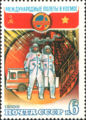 The Soviet Union 1980 CPA 5096 stamp (Soviet-Vietnamese Space Flight. Crew of Soyuz 37 at launching site).png