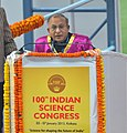 The Union Minister for Science & Technology and Earth Sciences, Shri S. Jaipal Reddy addressing at the inauguration of the 100th Session of Indian Science Congress, in Kolkata on January 03, 2013.jpg