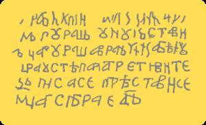 Đuraš Ilijić - Inscription on his tombstone