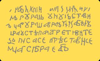 Đuraš Ilijić