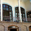 The world heritage base of Tabriz historical market complex 3.jpg