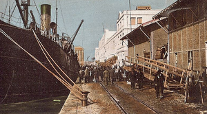 Port of Thessaloniki - The Customs House, now passenger terminal, in the early 1900s.