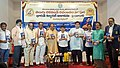 Threthagni Book Inauguration.jpg