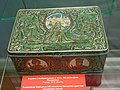 Tin, 300th anniversary of Romanov dynasty.JPG