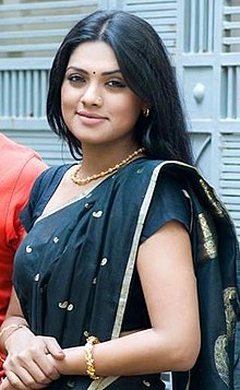 Tisha Actress Wikipedia