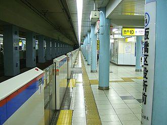 Itabashikuyakushomae Station - Platform level of Itabashikuyakushomae Station.