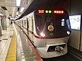 Toei 5300 5320F 60th anniversary headmark in Oshiage Station.jpg