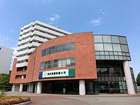Tokyo Health Care University 20130608.JPG