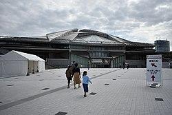 Tokyo Metropolitan Gymnasium 191020a.jpg