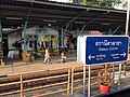 Trainstation - panoramio.jpg