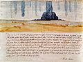 Traumgesicht (Dürer).jpg
