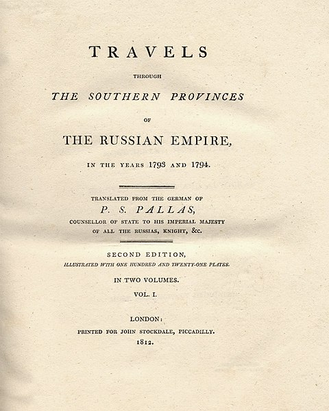 File:Travels through the southern Provinces of the Russian Empire-english.jpg