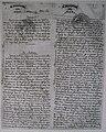 Trayko Kitanchev Letter to Zahariy Stoyanov 19 October 1884 Info about Levski.JPG