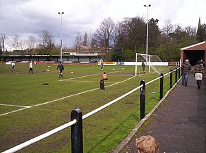 Boldmere St. Michaels F.C. - The Trevor Brown Memorial Ground