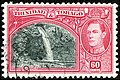 TrinidadandTobago60c1938-bluebasin.jpg