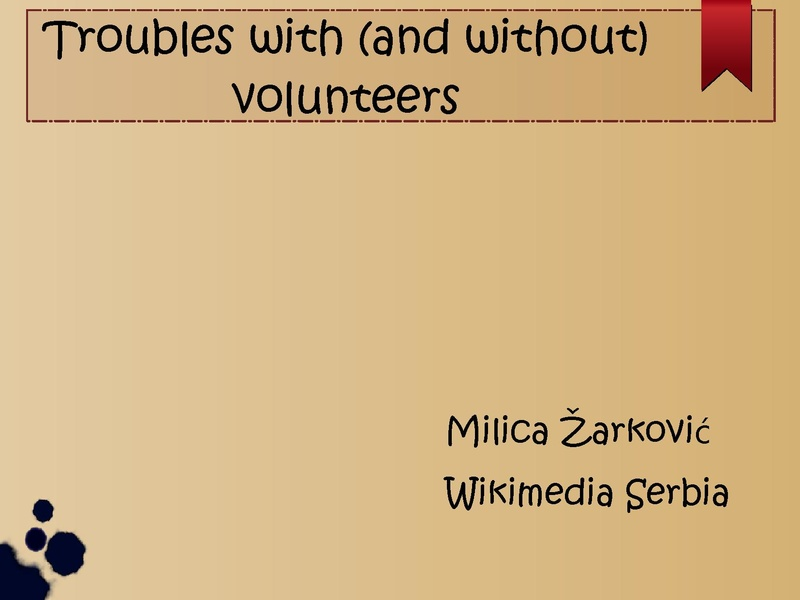 Файл:Troubles with volunteers.pdf