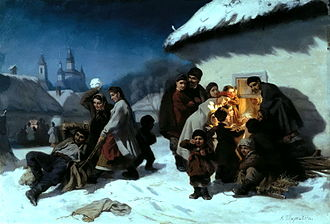 Koliada - Image: Trutovsky Kolyadki