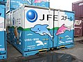 U19A-959----① 【水島臨海通運/JFEスチール】Containers of Japan Rail.jpg