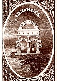 Ulusal Banknot Serisi 1882BB'nin tersinden Gürcistan devlet arması