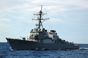 USS Fitzgerald in the Coral Sea, June 2005