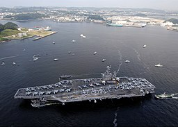 USS George Washington (CVN 73) arrives at Fleet Activities Yokosuka, Japan