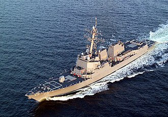 Action of 28 October 2007 - USS James E. Williams