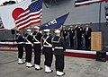 US Navy 061212-N-2716P-004 The honor guard assigned to USS Stethem (DDG 63) parades the colors during the change of command ceremony held onboard Naval base Yokosuka.jpg