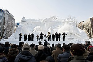 US Navy 120206-N-CZ945-008 The U.S. 7th Fleet Band performs at the 63rd Sapporo Snow Festival.jpg