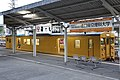 Ube-Shinkawa Station-07.jpg