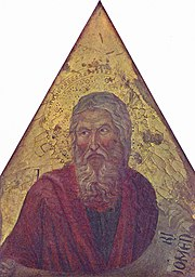 The Prophet Isaiah, by Ugolino di Nerio