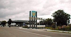 State Border of Ukraine - Romania - Ukraine border near Siret