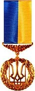 Ukrainian Medal of the Nation.jpg