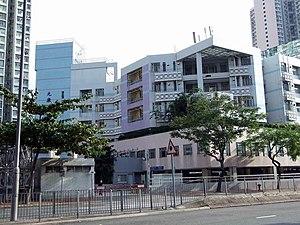 Un Chau Estate - Image: Un Chau Estate Un Hong House