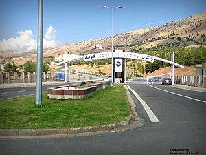 Koy Sanjaq - Photo of University of Koya by Hwnar M. Smail