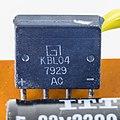 Universum Altarus 3000 - power supply unit - General Instrument KBL04-6779.jpg