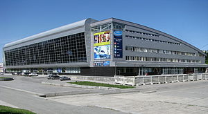 Uralets Ice Palace.jpg