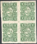Uruguay 1883 Sc48a B4.jpg