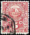 Uruguay 1894 Sc80.jpg
